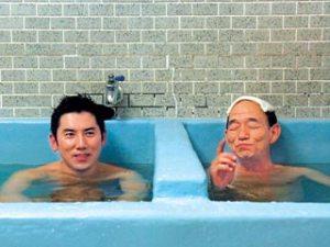 departures_bath