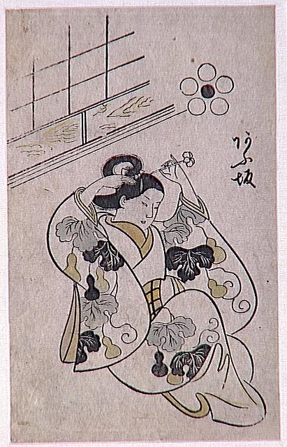 Masanobu Okumura- Portrait de la courtisane Ausaka- 1701- mus-e Guimet